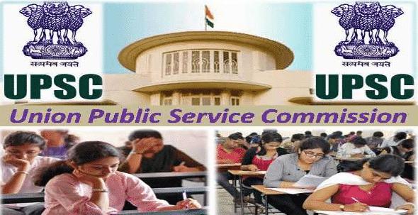 Chemistry Job, 1,77,500 Salary p.m @ Union Public Service Commission