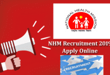 National Health Mission Pharma Jobs Under Zilla Swasthya Samiti