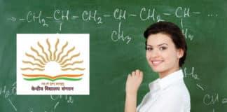KV Golaghat: Walk in Interview for Chemistry Teaching Position