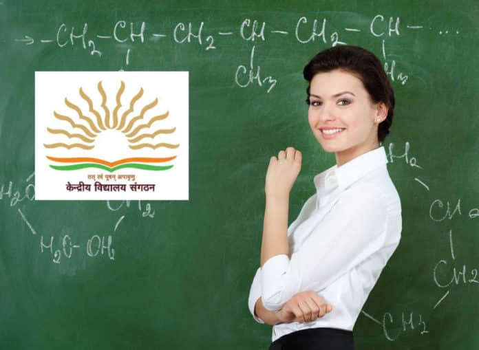 KV Golaghat: Walk in Interview for Chemistry Teaching Position