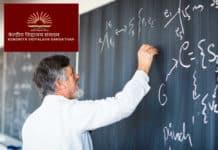Kendriya Vidyalaya Msc Chemistry Recruitment 2019