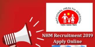 National Health Mission Hiring Pharma Candidates For Pharmacist Post
