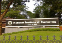 NIT Calicut Invites Msc Chemistry Candidates For JRF Post