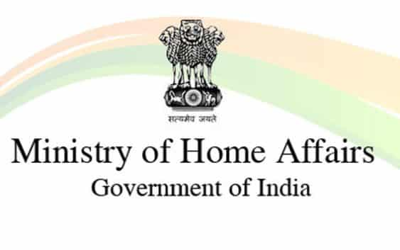 Gov Jobs: Ministry of Home Affairs hiring Chemistry Laboratory Technician