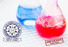 Bsc Chemistry Lab Assistant Post Salary up to 70,000/-pm @ IIT, Ropar