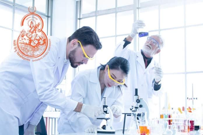 JRF Post @ Banaras Hindu University   Msc Chemistry Apply