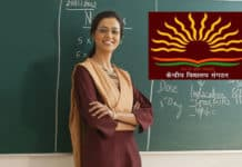 Kendriya Vidyalaya Hassan Hiring PGT Chemistry- Official Notification