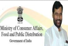 Govt Job: Ministry of Consumer Affairs invites Chemistry Candidates