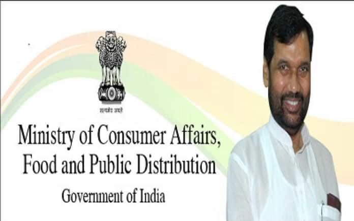 Govt Job: Ministry of Consumer Affairs invites Chemistry Candidates
