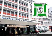 Pharma Job Openings @ RIMS, Ranchi, Research Scientist Post