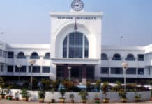 Pharma Job Opening @ Tripura University | Junior Research Fellow Post
