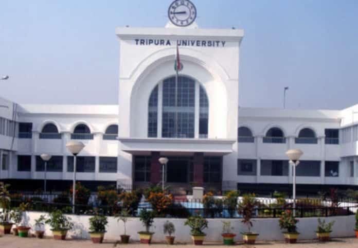 Pharma Job Opening @ Tripura University | Junior Research Fellow Post