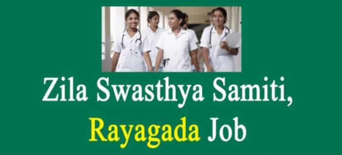 Govt Jobs: Nation Health Mission Hiring Pharma Candidates