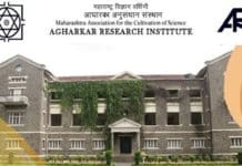 Pharma Jobs in DST-SERB Project @ Agharkar Research Institute, Pune