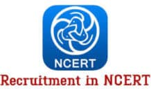 Chemistry Jobs @ National Council of Educational Research and Training