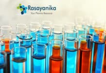 Tata Steel Funded INST Mohali Research Job – Msc Chemistry Job Salary Up to 50,000 pm