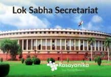 Lok Sabha Secretariat Chemistry Recruitment - Salary Upto Rs 1.4 Lakhs pm