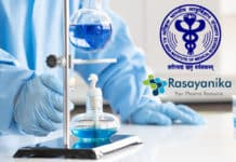 AIIMS Research Fellow Recruitment - Chemistry Candidates Apply
