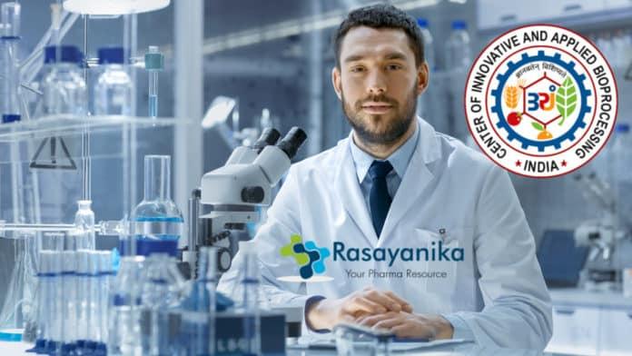 CIAB Chemistry JRF Recruitment 2020 - Application Details