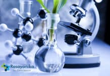 CSIR-IICB Chemistry Research Fellow Job Opening 2020