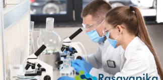 GNDU Chemistry Job Opening 2020 - Project Fellow
