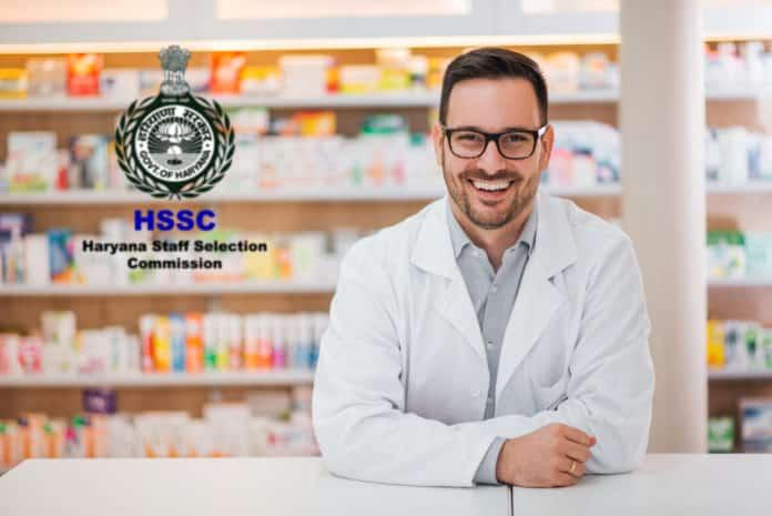 Govt HSSC Pharmacist Job Opening 2020 - Application details