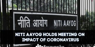 Niti Aayog Meeting on Coronavirus
