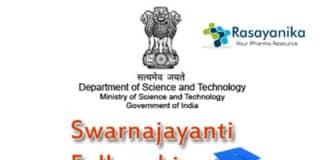 SwarnaJayanti Fellowships Scheme Announced – Applications Invited