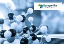 Assam University Chemistry Job Vacancy - Applications Invited
