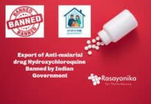 Export of Anti-malarial drug Hydroxychloroquine Banned by Indian Government