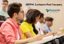HPPSC Lecturer Post Vacancy - Chemistry & Pharma Candidates Apply