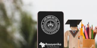 IIT Kanpur PhD Admission Announced 2020 - Application Details