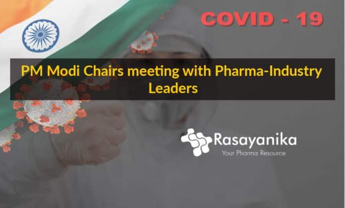 PM Narendra Modi Chairs Urgent Meeting With Pharma Leaders Amidst Coronavirus Havoc
