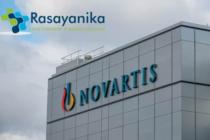 Novartis Manager Job Vacancy - Pharma Candidates Apply