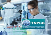 Govt TNPCB Chemistry Scientist Jobs – Salary of Rs. 1.19 Lakh pm