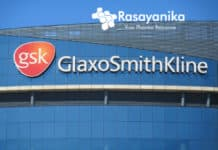 GSK Pharma Regulatory Specialist Post Vacancy – Apply Online