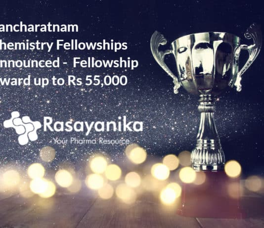 Pancharatnam Chemistry Fellowships Announced - Raman Research Institute Fellowship up to Rs