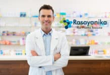 Pharmacist Post Vacancy - Central University of Rajasthan