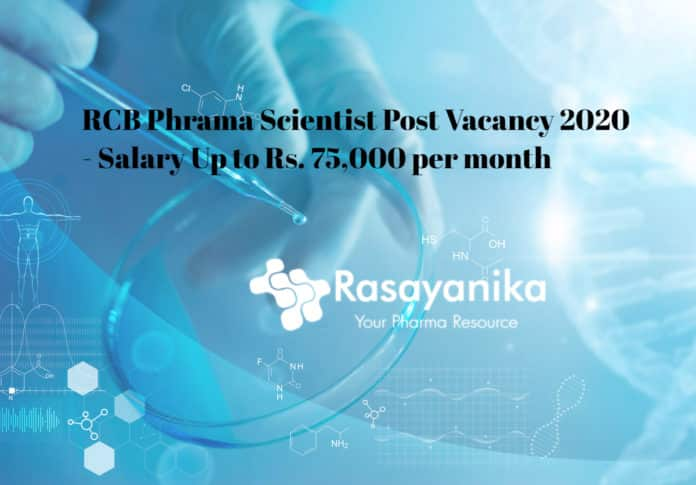 RCB Phrama Scientist Post Vacancy 2020 - Salary Up to Rs. 75,000 per month