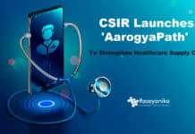 'AarogyaPath' a site to reinforce healthcare