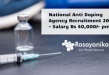 National Anti Doping Agency Recruitment 2020 - Salary Rs 40,000/- pm