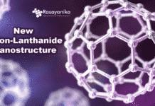 New boron lanthanide nanostructure