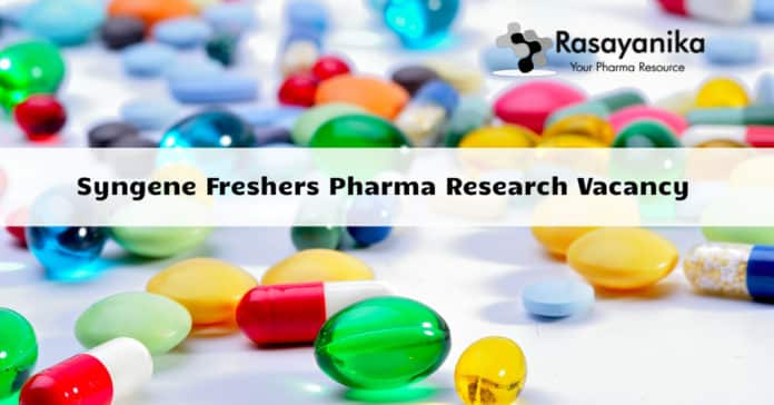 Syngene Freshers Pharma Research Vacancy 2020 - Apply Online