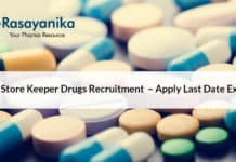 AIIMS Store Keeper Drugs Recruitment 2020 – Apply Online Last Date Extended