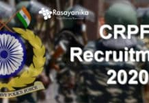 Govt Central Armed Police Force - CRPF Pharmacist Vacancy - Application Details Salary up to 92,000/-