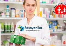 Govt Pharmacist Under National Health Mission Vacancy 2020 - West Bengal
