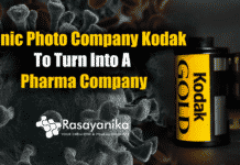 Kodak is turning into a pharma company