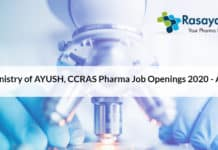 Ministry of AYUSH, CCRAS Pharma Job Openings 2020 - Apply