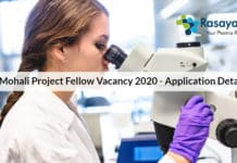 IISER Mohali Project Fellow Vacancy 2020 - Application Details