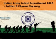 Indian Army Latest Recruitment 2020 - Soldier D Pharma Vacancy